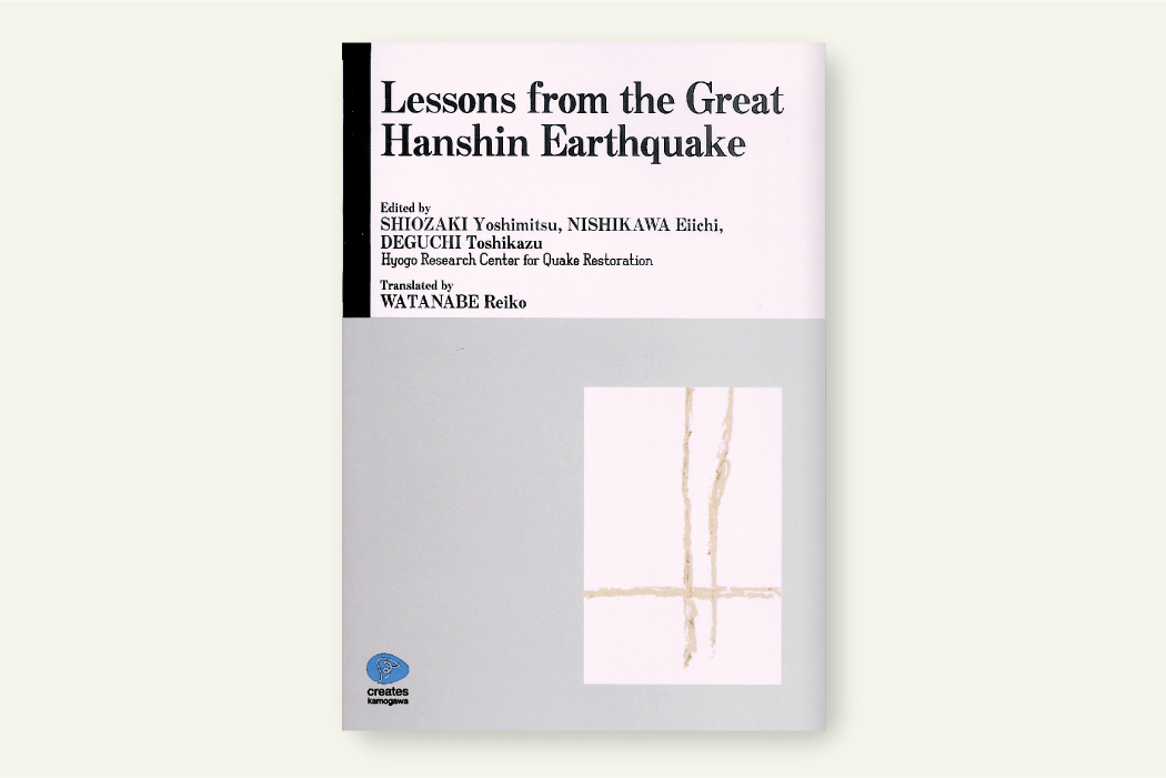 Lessons from the Great Hanshin Earthquake